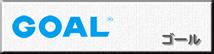 s_goal