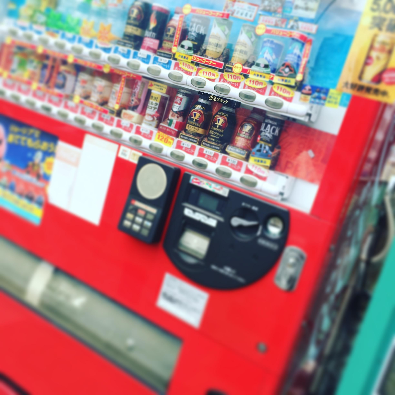 自動販売機の鍵
