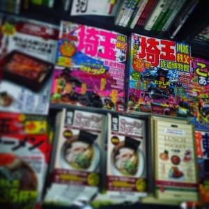 川越・パンケーキ・pancake・カフェラテ・トップシークレットカフェ・卵料理専門店・kawagoe・カワゴエ・