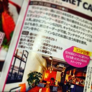 川越・パンケーキ・カワゴエ・pancake・カフェラテ・トップシークレットカフェ・モーニング・