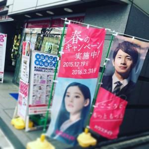 カワゴエ・パンケーキ・ハウスメイト・俺の合鍵・新カギ・引っ越し・賃貸