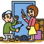 鍵番号・合鍵・カギ番号はあなたの家のパスワード・カギ番号・新カギ・俺の合鍵・カギ交換・カギ番号