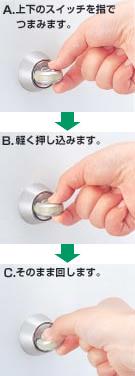 miwaロック(miwa)のCP錠で防犯対策。俺の合鍵。