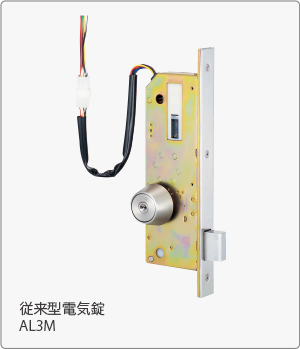 美和ロック(miwa ミワ) インテリジェント本締電気錠「IEDM」は俺の合鍵。