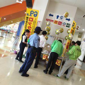 子供達に大人気のバルール(風船)は大人気で配りきってしまいました。日本ロックセキュリティ協同組合が作った鍵、合鍵、スペアキーは俺の合鍵。