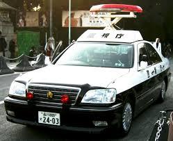 群馬県警の皆様平成8年7月7日に発生したゆかりちゃん誘拐事件が早く解決しますように!俺の合鍵。
