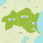 ホームセンター栃木県、茨城県、群馬県、のビバホーム店舗検索。俺の合鍵では鍵・合鍵作る俺の合鍵。