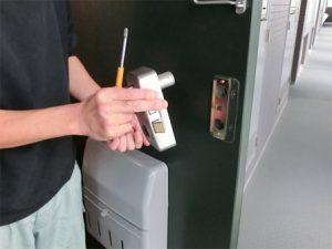 鍵番号を知られてしまったら思い切って鍵交換することを俺の合鍵では推奨いたします。合鍵・鍵・鍵番号・俺の合鍵・鍵番号はあなたの家のパスワード