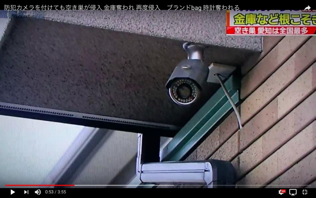 泥棒被害・金庫泥棒・防犯カメラ・合鍵・俺の合鍵・ 窃盗団・赤外線防犯カメラ