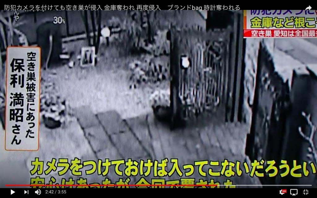 防犯カメラをつけていれば安心・泥棒被害・金庫泥棒・防犯カメラ・合鍵・俺の合鍵・ 窃盗団・赤外線防犯カメラ