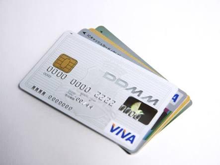 カギ番号はあなたの家のパスワード・鍵番号・俺の合鍵・クレジットカード番号って他人に見せませんよね