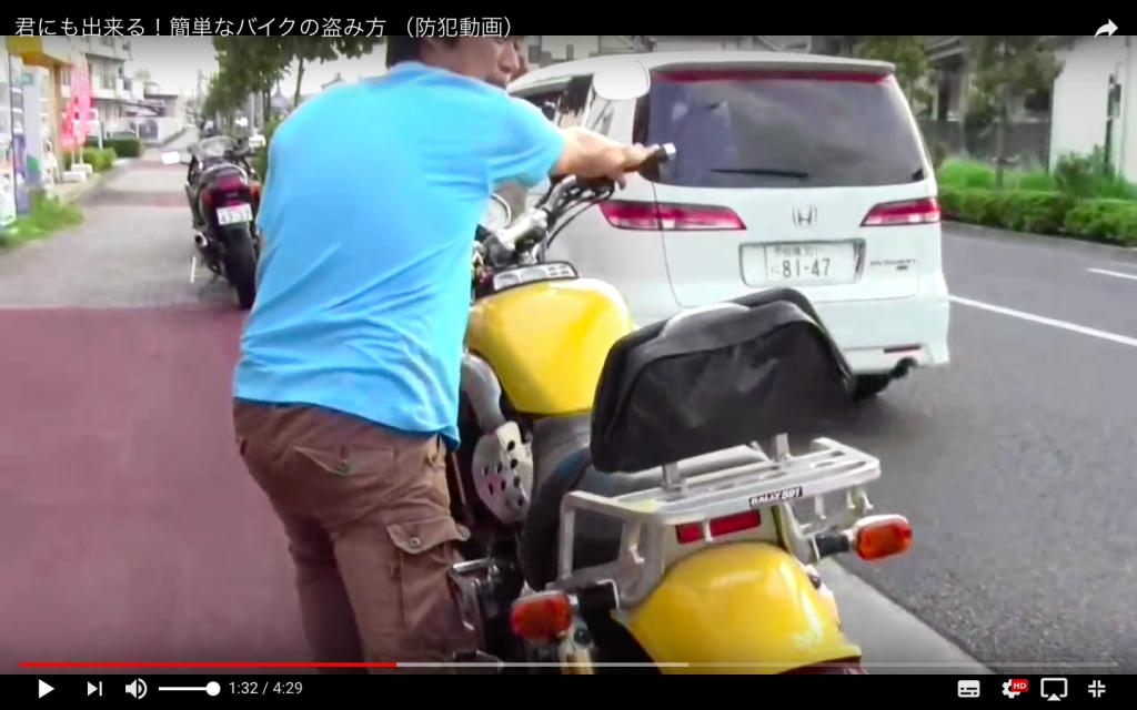 さよならーバイク盗難撲滅・ワイヤーロック切断・泥棒対策・オートバイ・バイク盗難対策・俺の合鍵・合鍵