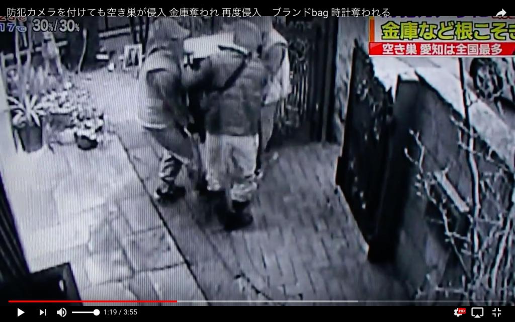 金庫を運び出す泥棒・泥棒被害・金庫泥棒・防犯カメラ・合鍵・俺の合鍵・ 窃盗団・赤外線防犯カメラ