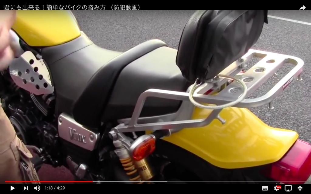 ワイヤーロック切断・泥棒対策・オートバイ・バイク盗難対策・俺の合鍵・合鍵・大型バイク
