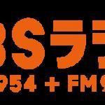 森本毅郎スタンバイtbsラジオ・俺の合鍵・カギ番号・カギ番号はあなたの家のパスワード