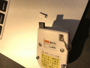 ICチップを取り付ける・チェッキー・CHECKEY・マンションエントランス・カギ番号を隠す・新カギ・俺の合鍵・