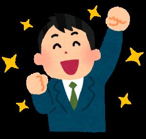 合鍵・合い鍵・アイカギ・あいかぎ・AIKAGI・俺の合鍵・鍵番号・美和ロック・MIWA