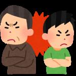 カギのトラブル・カギ番号・新カギ・俺の合鍵・値段・価格・合鍵・安い・カギ屋さん・カギ