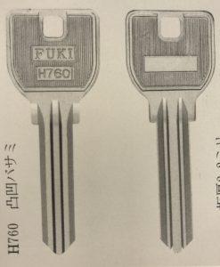 合鍵FUKIは鍵のメーカー品ではなく、合鍵屋さんなどで使う材料ブランクキーのブランド名の一つがFUKI です。合鍵・合い鍵・AIKAGI・アイカギ・あいかぎ・俺の合鍵・鍵番号・新カギ・スペアキー