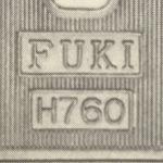 合鍵FUKIは鍵のメーカー品ではなく、合鍵屋さんなどで使う材料ブランクキーのブランド名の一つがFUKI です。合鍵・合い鍵・AIKAGI・アイカギ・あいかぎ・俺の合鍵