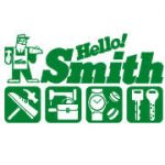 HELLO SMITHの合鍵を作るなら対面式の店舗に直接言ってください。合鍵・あいかぎ・アイカギ・合い鍵・鍵番号・俺の合鍵