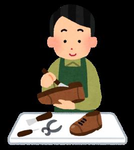 合鍵作製・靴修理・鞄修理・電池交換・あいかぎ・アイカギ・aikagi・鍵番号・俺の合鍵
