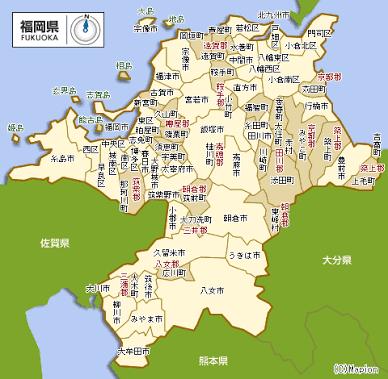 福岡県で合鍵作成するなら、鍵屋さん、靴修理屋さん、ハンコ屋さん・印鑑ショップ・などで合鍵作れます。合鍵・合い鍵・あいかぎ・アイカギ・aikagi・俺の合鍵