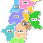 長野県で合鍵つくる場合には作成したい、お作りしたい合鍵を長野県の店舗へご持参ください。俺の合鍵・合鍵・あいかぎ・値段・価格・安い・スペアキー・鍵番号、