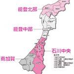 金沢県・金沢市・兼六園が有名です。合鍵・合い鍵・スペアキー・純正キー・俺の合鍵・新カギを注文・値段・価格もお安い俺の合鍵へ。