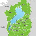 滋賀県は日本最大の湖、琵琶湖を誇ります。合鍵制作・合鍵作成・スペアキー作成する時には滋賀県の店舗へ合鍵をご持参ください。俺の合鍵・鍵番号