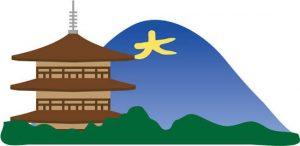 京都の五重の塔。京都で合鍵制作、合鍵作成・スペアキー作るなら、探すなら俺の合鍵でインターネット注文が便利。