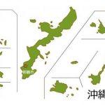 沖縄県那覇市で合鍵作成・合鍵制作・スペアキー作成は俺の合鍵。
