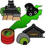 島根県で合鍵作成・合鍵制作できる場所は?合鍵制作・合鍵・スペアキー・俺の合鍵