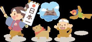 岡山県といえば桃太郎も有名ですね。合鍵作成・合鍵制作・スペアキー作成は俺の合鍵。