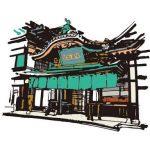 愛媛県松山市の温泉といえば道後温泉。合鍵製作・合鍵製作・スペアキー作成は24時間ネット通販受付配送料無料の俺の合鍵。