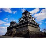 熊本県熊本市の熊本城、阿蘇山。合鍵作成・合鍵製作・スペアキー作成は値段・価格も安い俺の合鍵。