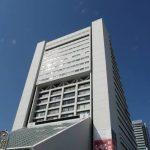 東京都中野区・中野サンプラザはコンサート・イベントなどで賑やう。合鍵作成・合鍵制作・スペアキー作成・新カギ作成は中野駅前の鍵屋さんでもできますが、全国配送料無料・値段・価格・金額も安い俺の合鍵は、テレビ・ラジオ多数出演の人気店です。