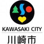 神奈川県川崎市で、合鍵制作、合鍵作成・ディンプルキー作成・スペアキー作成するに、値段、価格、金額が安い俺の合鍵。カギ、合鍵は他人に見せてはいけません。