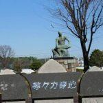 神奈川県川崎市中原区の等々力緑地の写真。川崎市中原区で合鍵制作・合鍵作成・ディンプルキー作成・スペアーキー作成するなら価格、値段、金額も安い俺の合鍵。カギ番号は他人に見せてはいけません。
