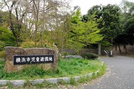 横浜市保土ヶ谷区にあります横浜市児童遊園地。合鍵作成・合鍵制作・ディンプルキー作成・スペアキー作成は、値段、価格、金額の俺の合鍵。カギ番号は他人に見せてはいけません。