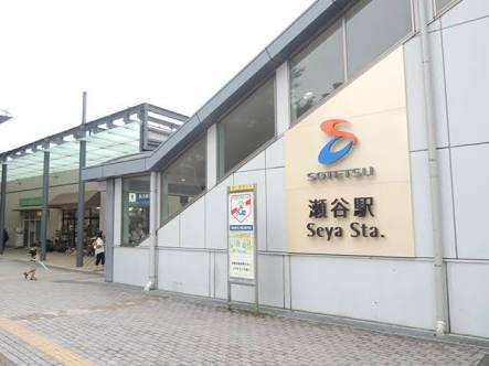 神奈川県横浜市瀬谷区の瀬谷駅。合鍵制作・合鍵作成・ディンプルキー作成・スペアーキー作成するなら価格、値段、金額も安い俺の合鍵。カギ番号は他人に見せてはいけません。