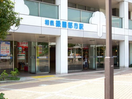 神奈川県横浜市泉区の緑園都市駅。合鍵作成・合鍵制作・ディンプルキー作成・スペアーキー作成するなら価格・値段・金額をするなら全国配送料無料でネット注文の俺の合鍵。カギ番号は他人に見せないで!家の合鍵・ロッカーの合鍵・金庫の合鍵。