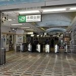 神奈川県横浜市栄区の本郷台駅。合鍵作成・合鍵制作・ディンプルキー作成・スペアキー作成、全国配送料無料で値段、価格、金額が安いです。俺の合鍵。鍵番号は見せない!鍵は預けない!