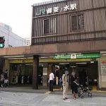 東京都千代田区御茶ノ水駅周辺の対面式店舗へ合鍵作成する場合には鍵本体をご持参ください。合鍵制作・合鍵作成・ディンプルキー作成・スペアキー作成は値段・価格・金額の安い俺の合鍵。カギ番号は他人に見せないでください。