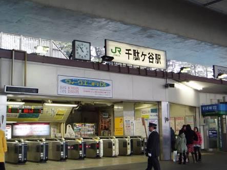 JR東日本、東京都渋谷区の千駄ヶ谷駅です。合鍵作成・合鍵制作・ディンプルキー作成・スペアキー制作は、全国配送料無料・値段・価格・金額も安い俺の合鍵。カギ番号は他人に見せては絶対にダメ!