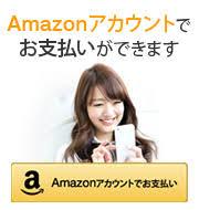 俺の合鍵Amazonでお支払い合鍵・新カギネット注文。
