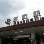 JR田町駅で合鍵作成・合鍵制作・スペアキー作成・ディンプルキー作成したい場合には必ず合鍵本体をご持参ください。俺の合鍵。