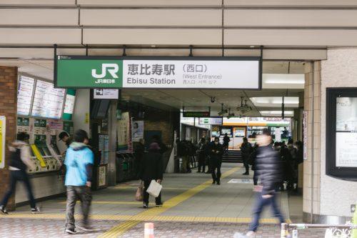 東京都渋谷区恵比寿の恵比寿駅です。恵比寿駅周辺で合鍵作成する場合には必ず鍵本体をご持参ください。合鍵制作・スペアキー作成・ディンプルキー作成です。