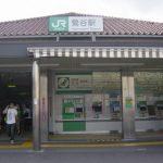 JR東日本鶯谷駅の写真。合鍵制作・合鍵作成・ディンプルキー作成・スペアキー作成は値段・金額・価格の安い・全国配送料無料で自宅に合鍵宅配、俺の合鍵。鍵番号は他人に見せないでね!