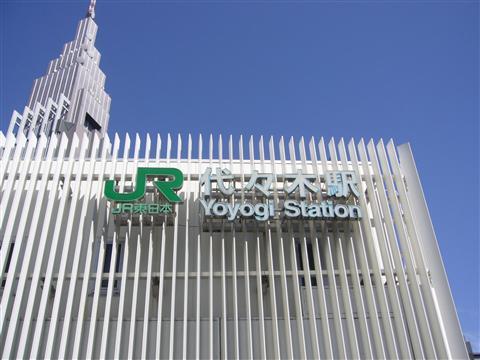 東京都渋谷区代々木の代々木駅。俺の合鍵・見せない・貸さない・置かない。合鍵作成・合鍵制作・スペアキー作成・ディンプルキー作成。